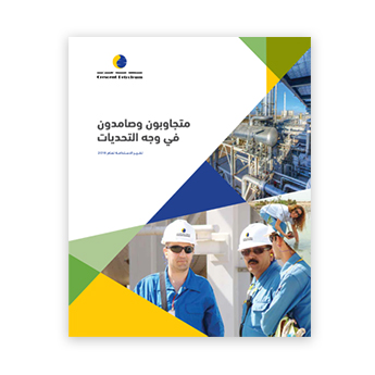 Sustainability Report, Crescent Petroleum